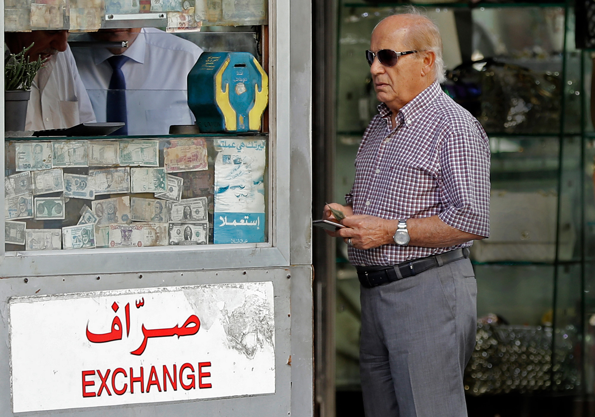 Lebano currency exchange app pounds Beirut