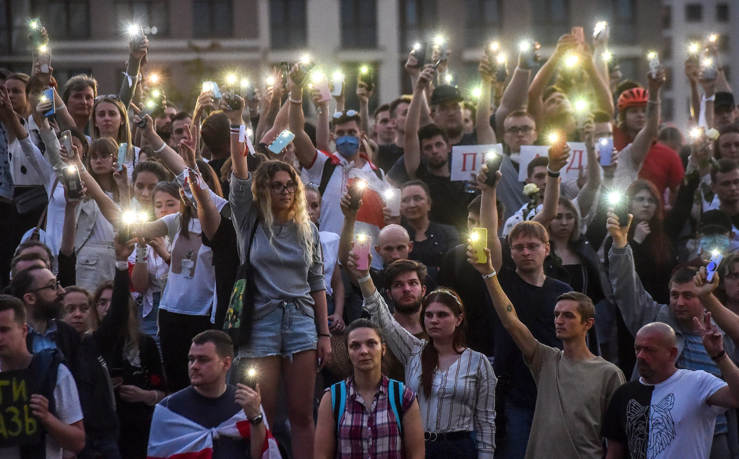 Belarus protests Telegram