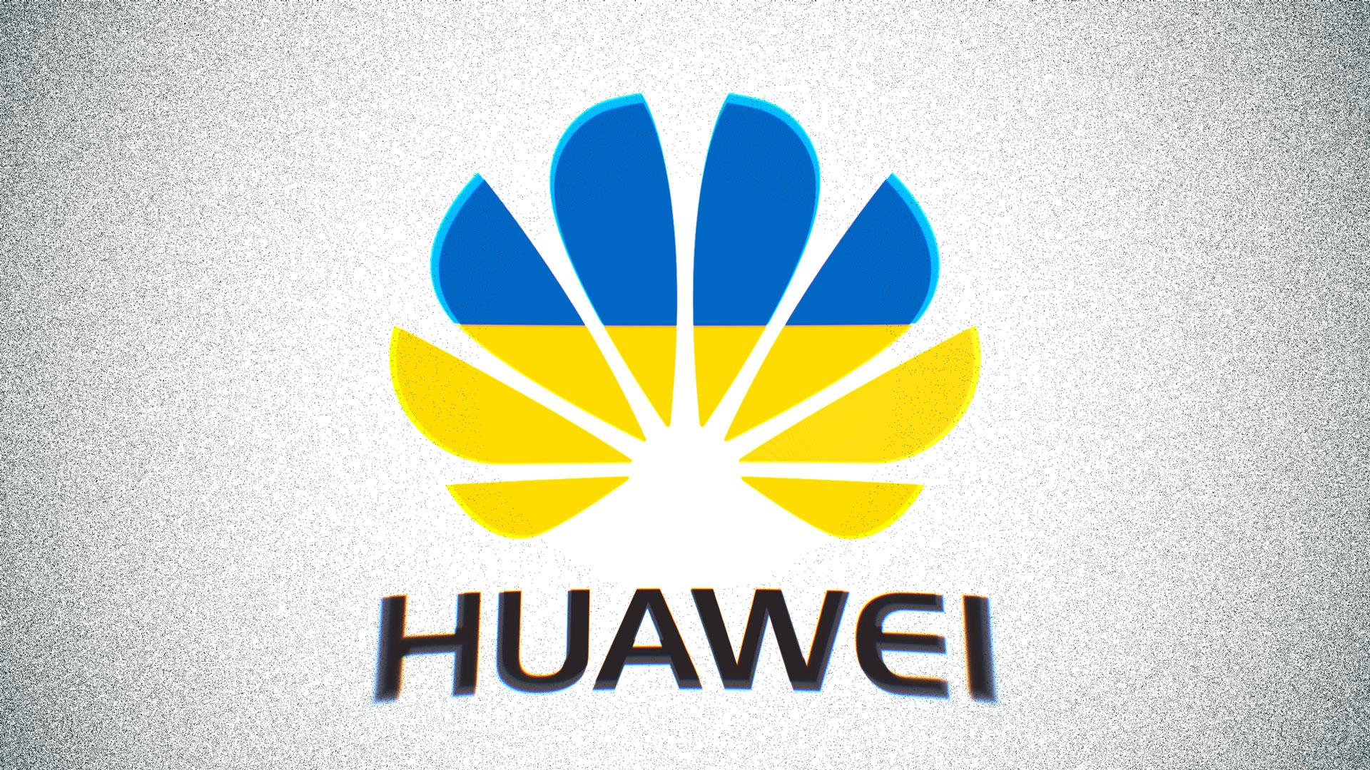 Ukraine Huawei